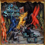 antiquus-scriptum-ars-longa-vita-brevis