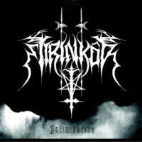 Tirin Kôr – Intimidation Digipak CD
